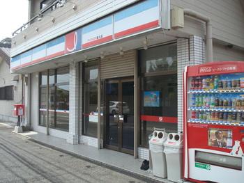 鹿児島県霧島市国分重久 貸店舗 115.70㎡ 8万円