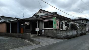 隼人町見次 川尻公園近くに、約98坪